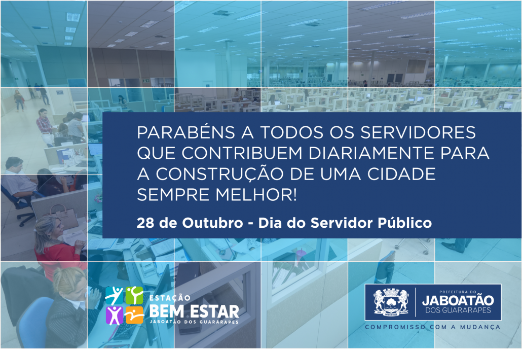 Dia do Servidor Público 2019